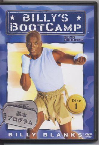 BILL`S BOOT CAMP1