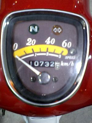 2007.6.3ガソリン