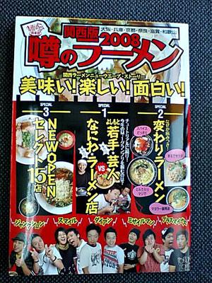 20071101093252.jpg
