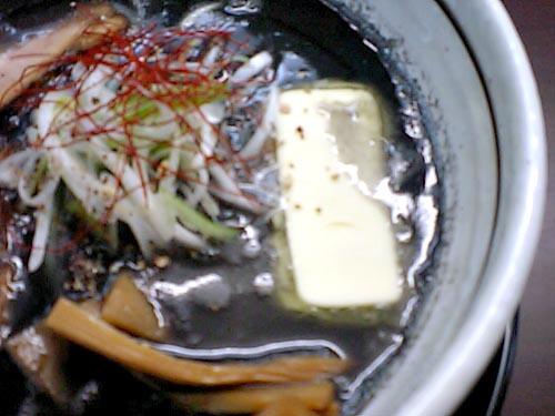 黒旨味噌らーめん (1)