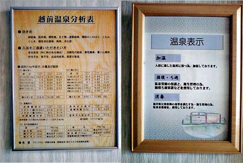 2008.8.18-海月旅館-(70)(71)
