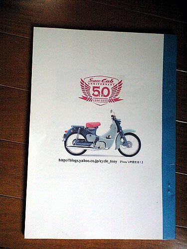 CA3A0501.jpg