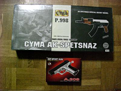 当て物AK47
