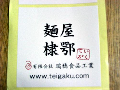 CIMG2363-500web.jpg