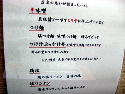 CIMG2758-400web.jpg