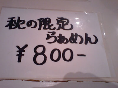 HI390005.400web.jpg