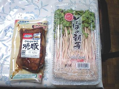 我が家のつけ麺1