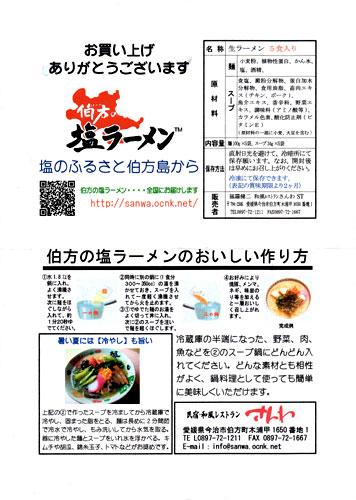 IMG-500web.jpg
