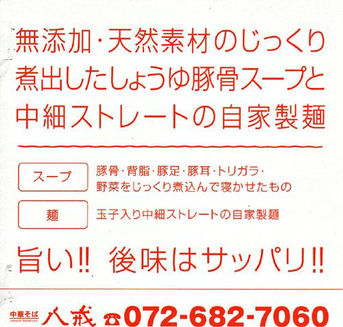 IMG_0001-500web.jpg