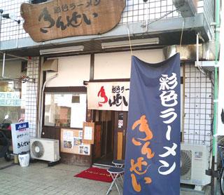 kinsei_22.jpg