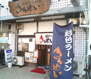 kinsei_22_20080612200612.jpg
