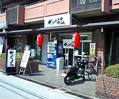 nakamuraya_20080709142731.jpg