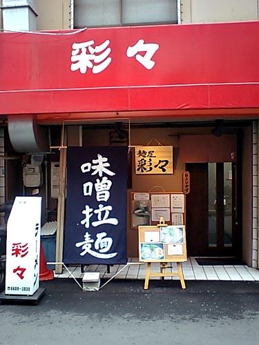 saisai-500web_20080618173914.jpg