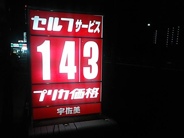 20081019001900.jpg