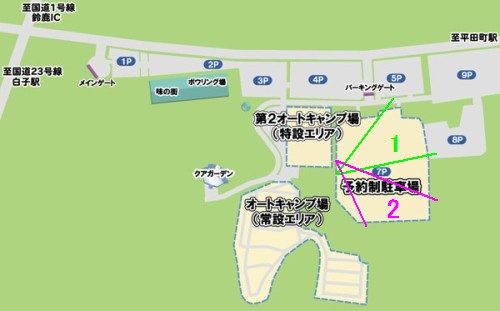 F1駐車場図