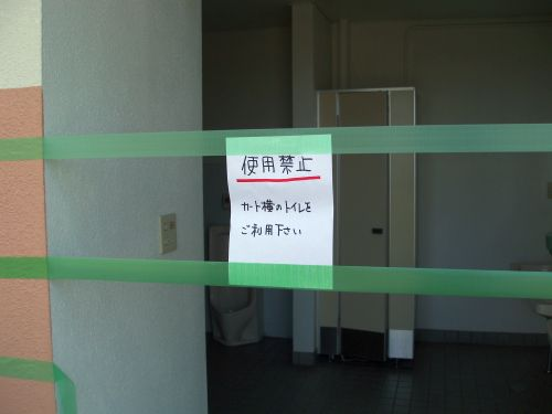 B1席トイレ