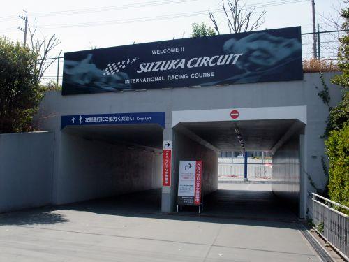トンネル上看板