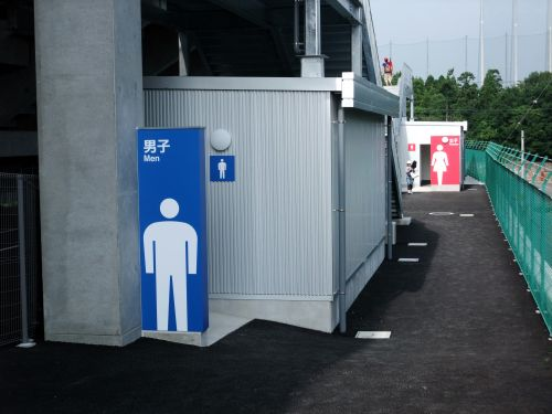 Q2トイレ