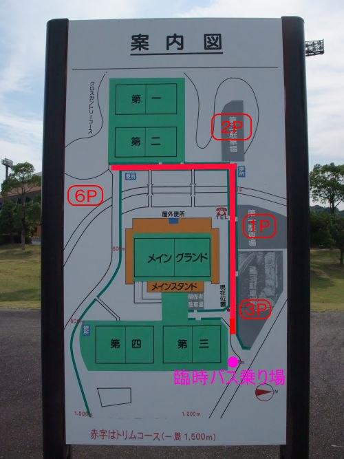 場内MAP