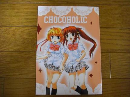 CHOCOHOLIC.jpg