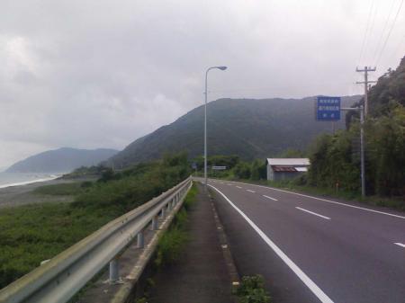 coastline 02
