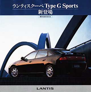 g-sports-top.jpg
