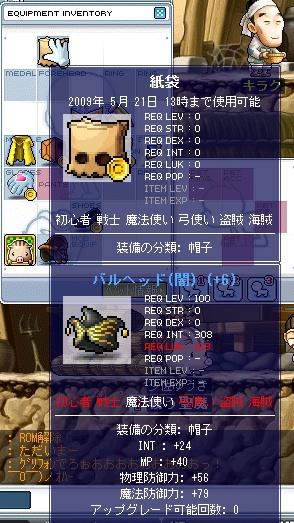 WS000004 (2)