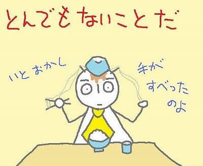 s-091113natto.jpg