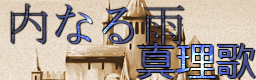 banner_20091106221242.png