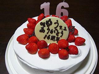 16周年 ケーキ
