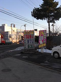 081203  ガソリン値段