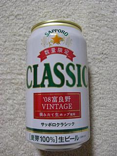 限定Classic
