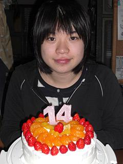 09 愛 14歳の誕生日