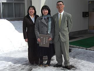 09 3/13 友 卒業式
