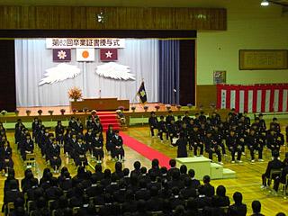 09 3/13 友の卒業式
