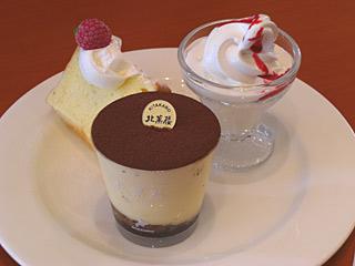 0905 北菓楼 ケーキセット ティラミス