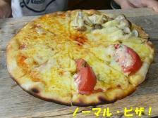 ノーマルピザ