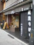 日本帰国11