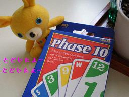 phase10