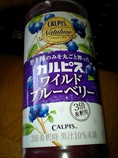 カルピス02