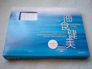 海食健美01
