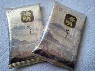 海食健美04