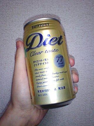 ダイエット生02