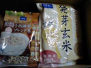 DHC発芽玄米02