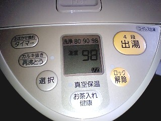 電気ポット01