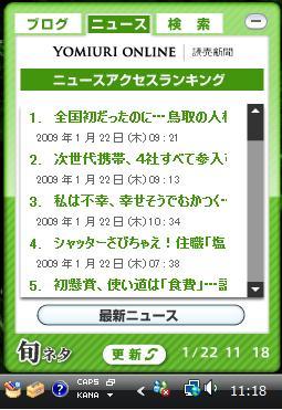 FLOQデスクトップ01