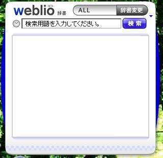 FLOQデスクトップ02_2