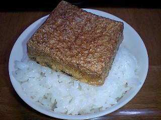 極膳_牛01
