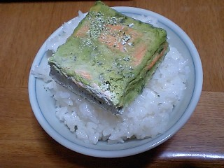 極膳_鮭01