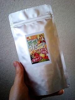 お徳用野菜&フルーツMix30_01